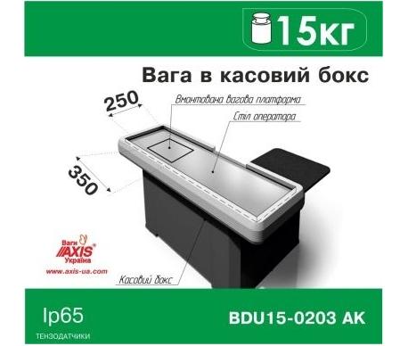 AXIS BDU15-0203AK